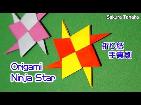 折り紙の:折り紙手裏剣の折り方-brixcms.org