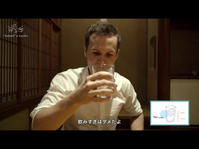 ?Kampai at Kyushu?Manners of shochu, customs, how to drink everyday??????????????????