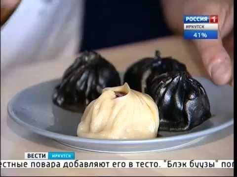 интим знакомство в иркутске