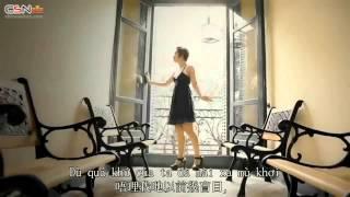 《Em Yêu Anh》《我愛妳》 梁碧友(Lương Bích Hữu)(Vietnamese越南文原唱歌詞 + Cantonese粵文意譯歌詞)