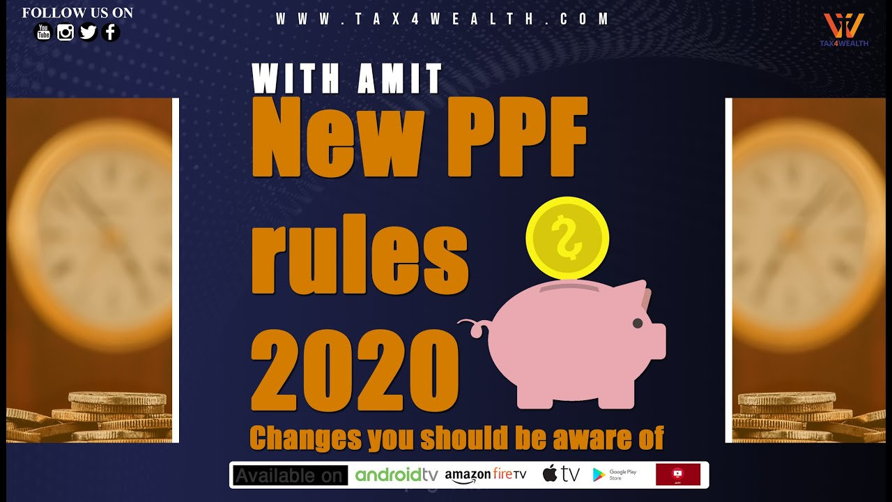 Provident Fund New PPF Rule 2020 in Hindi