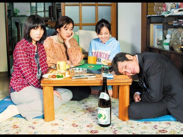 映画『酔うと化け物になる父がつらい』予告編