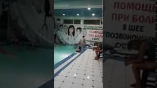Бассейн детский.Центр Возрождение,Новороссийск