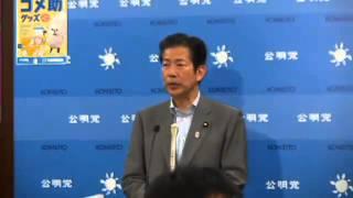 公明党の山口那津男代表は14日、「平和安全法制」関連法案の閣議決定...