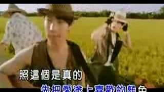 周杰伦 - 稻香