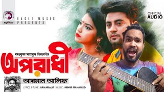 Video Aporadhi cover(অপরাধী)Biswajit download MP3, 3GP, MP4, WEBM, AVI, FLV Juli 2018