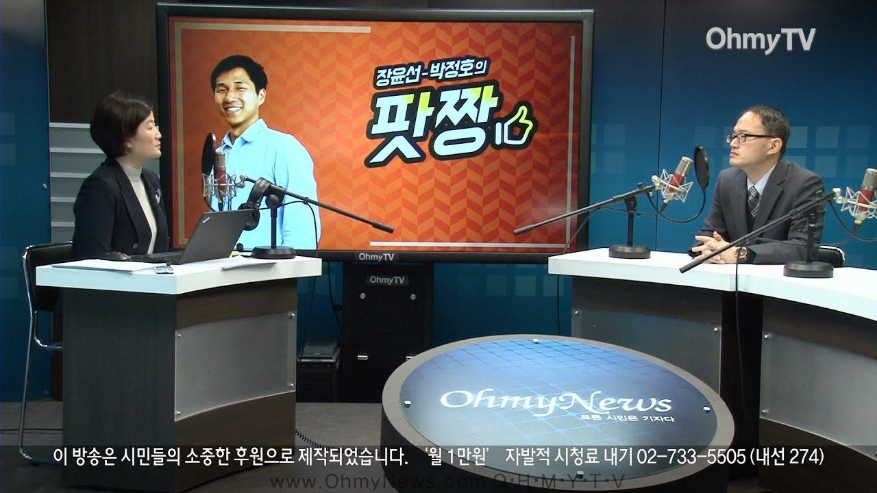 """전체보기박주민 """"조응천 세월호 참사 BH 권력암투 진실 알 것 ..."""
