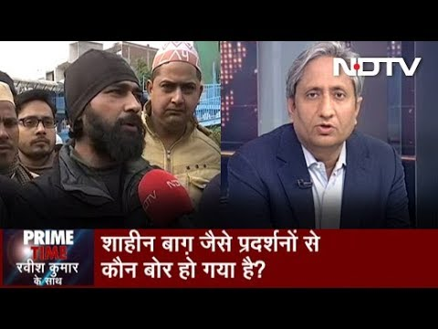 Prime Time With Ravish, Jan 17, 2020 | Delhi's Shaheen Bagh Protest Replicas Across The Country