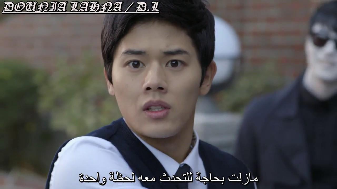 Aftermath - 후유증 episode 5 ( بعد الحادثة الحلقة 5 ( مترجم الجزء 1