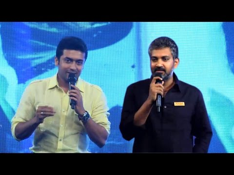 Thumbnail: Rajamouli : Surya Fans Pressurized Me To Give Him A Role In Bahubali | Trailer Launch