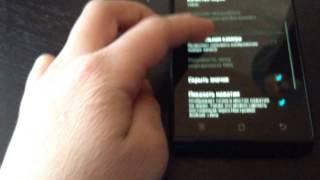 Как снимать видео с экрана и веб камерой одновременно(SCR Pro 4pda Emil x 8 vk.com/imil16112002 вот ссылка на скачку ..., 2015-03-30T12:09:38.000Z)