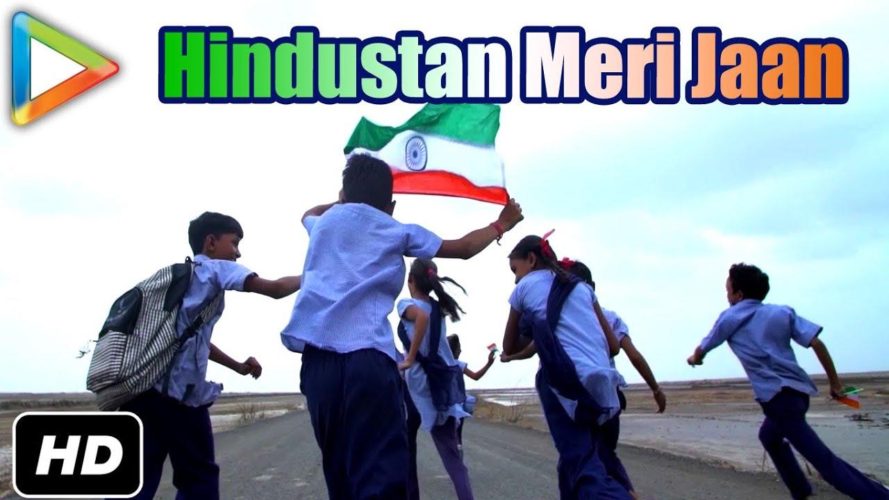 Meri Jaan Hindustan