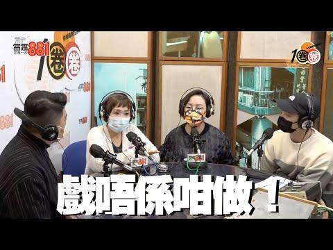 甄詠蓓:戲唔係咁做! 蝦頭一句話促成電影