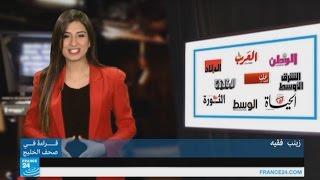 تشريع بفحص مستحضرات التجميل التي تُستغل لتهريب الكحول في البحرين