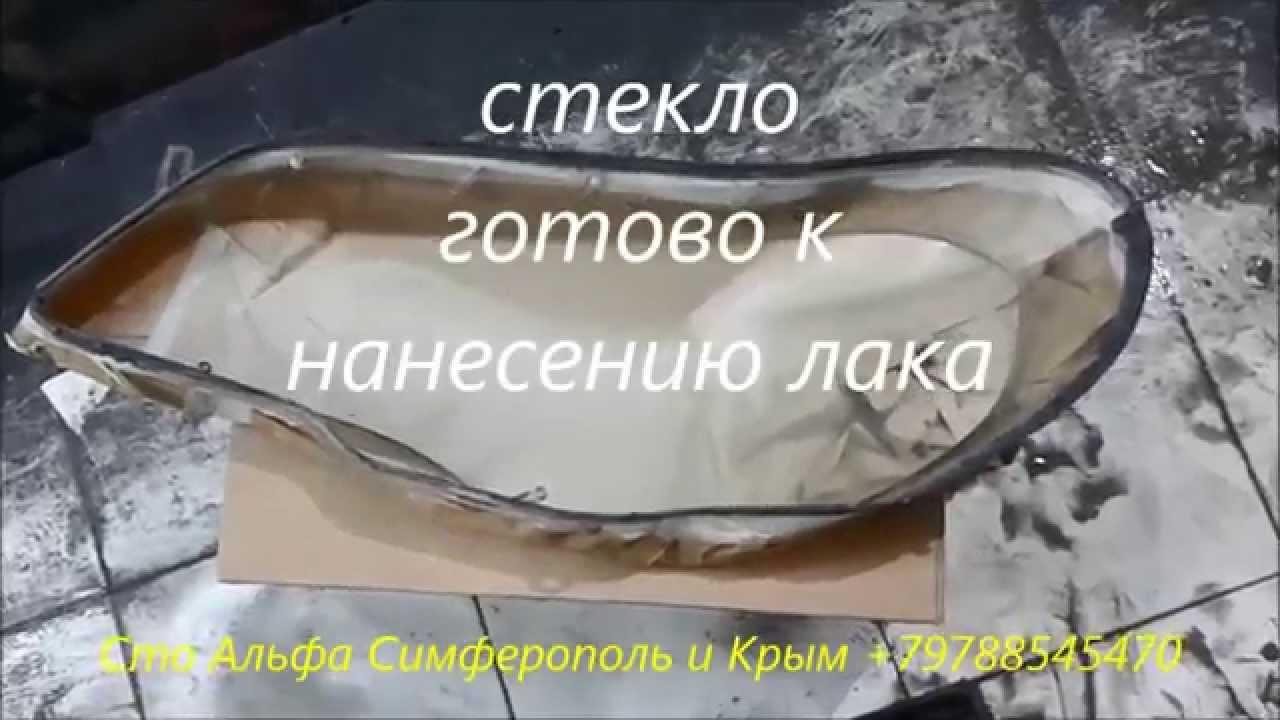 Пленки, стекла защитные для экранов, в симферополе, севастополе, ялте, саках, белогорске, лучшие цены, доставка, гарантия в интернет-магазине.