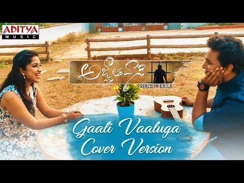 Gaali Vaaluga A Musical Tribute To Powerstar Pawan Kalyan By Sandeep Kurapati, Satya Yamini
