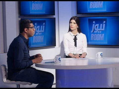 Newsroom Du  Samedi 13 Octobre 2018 - Nessma tv