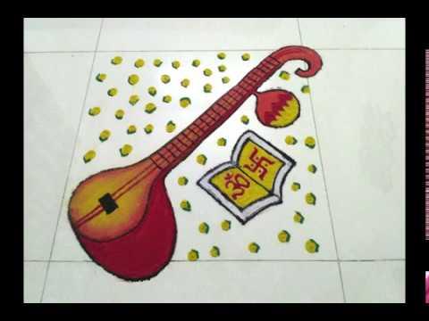 Saraswati Pooja, Vasant Panchmi Special Rangoli Design...