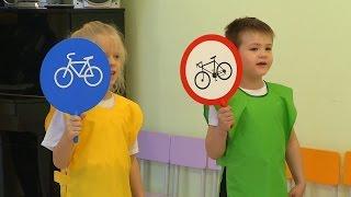 Начался конкурс агитбригад по правилам дорожного движения
