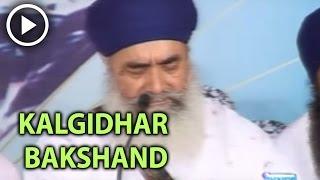 Kalgidhar Bakshand Satguru by Sant Baba ...