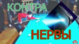 Пащинский  -  Юртаев на Кубке Империи 2017