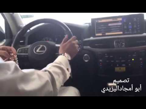 راكب اللي في المواتر سيد سادة Youtube