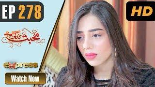 Pakistani Drama | Mohabbat Zindagi Hai - Episode 278 | Express TV Dramas | Madiha