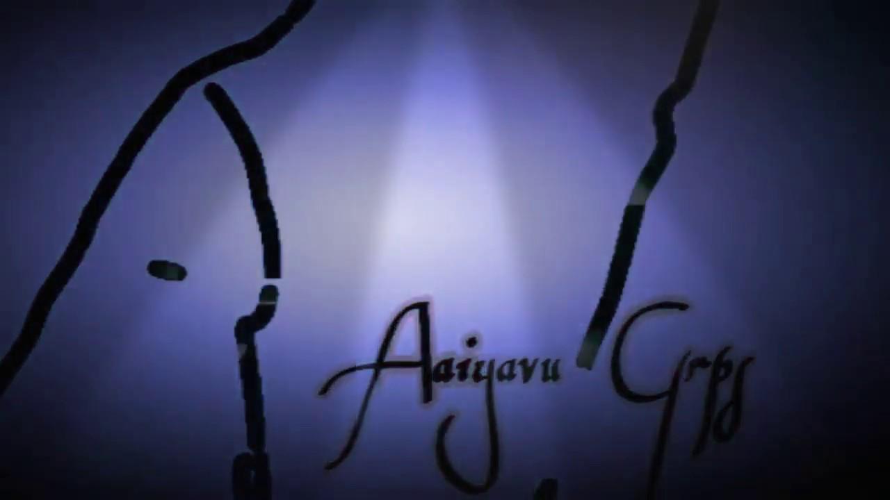 Download Arrai