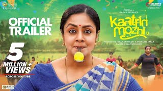 KAATRIN MOZHI - OFFICIAL TRAILER