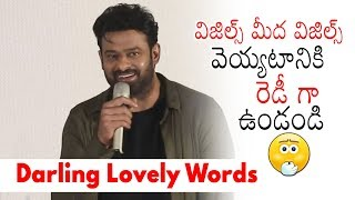 Prabhas Lovely Words About Saaho Movie | Saaho Promotions | Daily Culture
