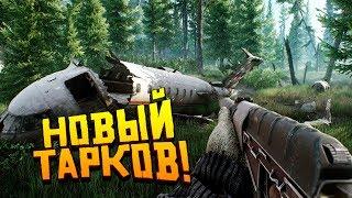 Escape From Tarkov 2019 - ТУТ МНОГО НОВОГО! - ДАВАЙ ПОСМОТРИМ!