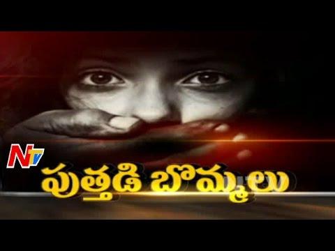 Women Trafficking in Rayalaseema Tanda - Special Focus