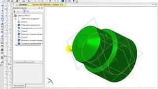 Компас-3D. Основы работы. Урок 3 (2012.09.21)