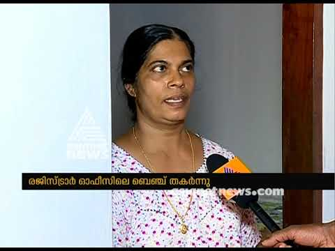 Sub registrar office's bench destroyed Valsaraj's life