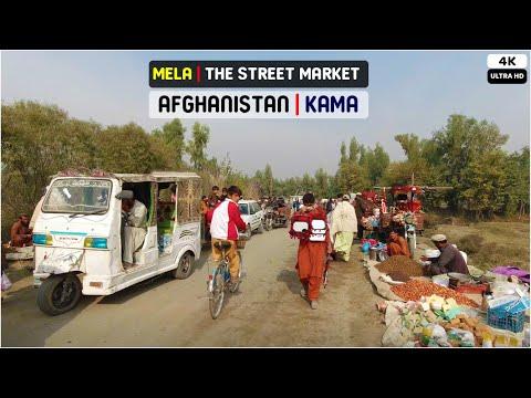 Mela The Street Market   Afghanistan   2021   4K