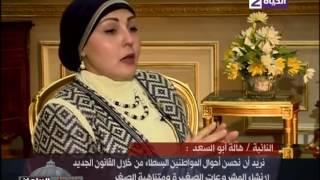 برلمانية : قانون المشروعات الجديد يكسر قيود الإجراءات.. فيديو