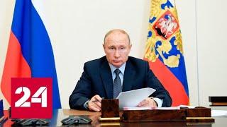 Путин ответил на предложение Зеленского. Факты - Россия 24