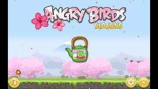 Angry Birds Seasons. Cherry Blossom (level 1-8) 3 stars Прохождение от SAFa