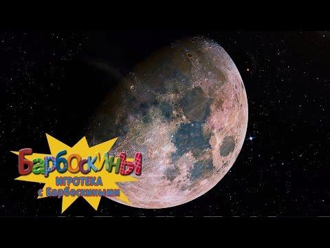 Почему и как луна влияет на человека?