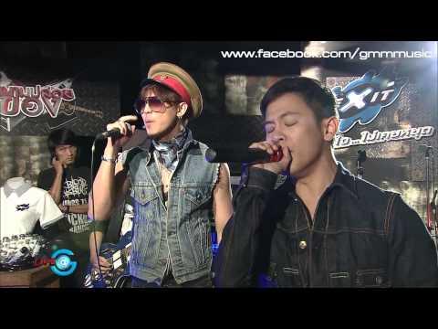 Live@G Exit Mini Concert (โปรดเถิดรัก,คุกเข่า,ทางที่เลือก)