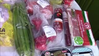 Какие продукты я купила  сегодня на 2087 рубля.Покупки в магазине Перекресток.