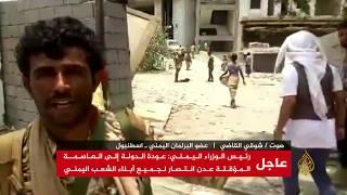 🇾🇪 🇦🇪 🇸🇦 البرلماني اليمني شوقي القاضي: الإمارات تآمرت على السعودية وتسببت لها بضرر كبير