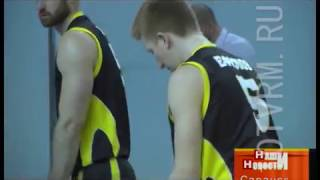 БК «Рускон-Мордовия» - БК «Киров»