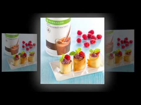"""Рецепты от Herbalife """"Трубочки из тулипного теста с шоколадно - малиновой начинкой""""из YouTube · С высокой четкостью · Длительность: 3 мин4 с  · Просмотров: 299 · отправлено: 16.05.2017 · кем отправлено: Школа правильного питания"""