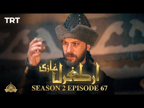 Ertugrul Ghazi Urdu | Episode 67| Season 2