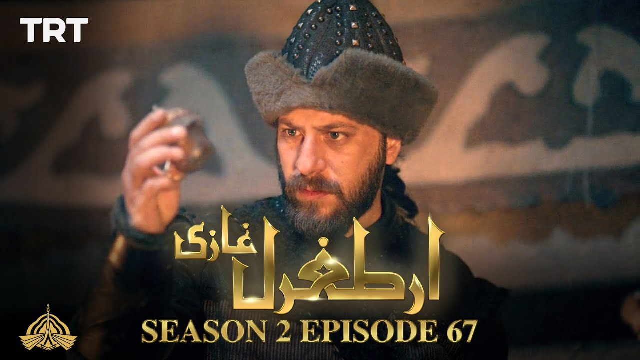 Download Ertugrul Ghazi Urdu | Episode 67| Season 2