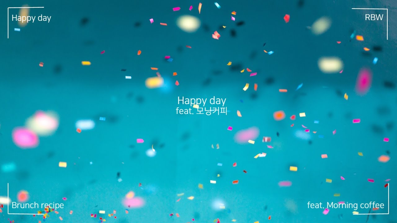 브런치 레시피(Brunch recipe) - Happy Day(feat.모닝커피) [Official Lyric Video]