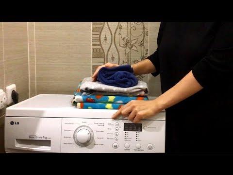 Как стирать флис в стиральной машине