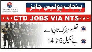 Counter Terrorism Department CTD Jobs via NTS | Punjab Police Counter Terrorism Department Jobs