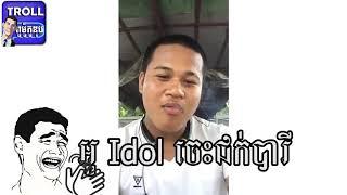 khmer troll video fanny (សូមជួយចុចsubscribeខ្ញុំផង)